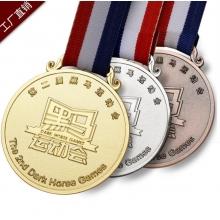 运动会奖牌 定做金箔纪念章定制奖章制作金属足球勋章金属刻字
