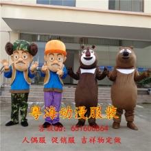 熊出没卡通人偶服装光头强熊大熊二吉吉国王行走卡通服饰cos服