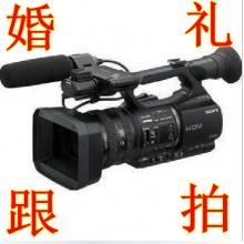 专业婚礼跟拍 婚礼摄像 婚礼摄影 婚庆录像 高清 包剪辑制作